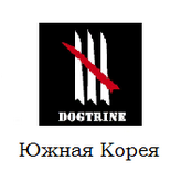 Логотип Dogtrine, Южная Корея. Продажа серебряных украшений Dogtrine, Южная Корея оптом и в розницу