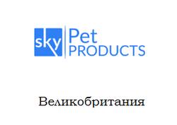 Логотип Sky Pet Products, Великобритания. Продажа серебряных украшений Sky Pet Products, Великобритания оптом и в розницу