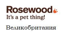 Логотип Rosewood, Великобритания. Продажа серебряных украшений Rosewood, Великобритания оптом и в розницу