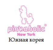 Логотип Pinkaholic, Южная Корея. Продажа серебряных украшений Pinkaholic, Южная Корея оптом и в розницу
