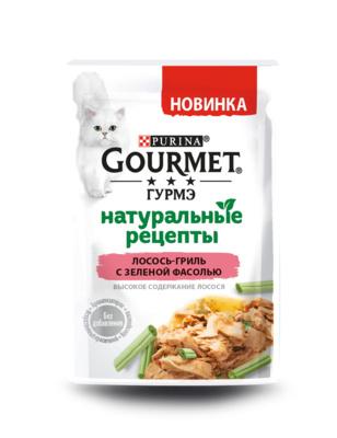 Паучи Gourmet для кошек Натуральные рецепты, 26*75 г, в ассортименте, Gourmet