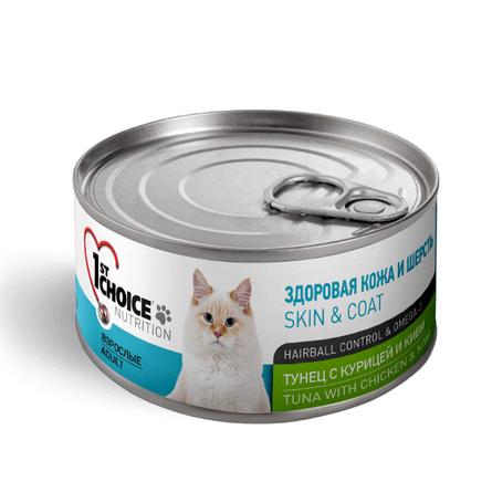 Фест Чойс Консервы Skin/Coat для кошек 12*85г, в ассортименте, 1st Choice