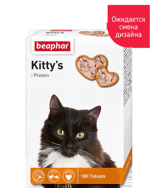 Беафар Кормовая добавка для кошек Kitty's + Protein с протеином, в ассортименте, Beaphar