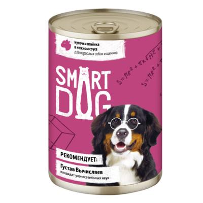 Смарт Дог Консервы для собак Ягненок, в ассортименте, Smart Dog