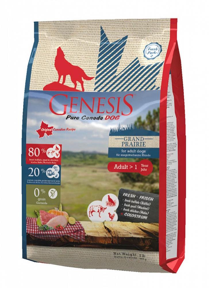 Генезис Корм Pure Canada Grand Prairie (Великая Прерия) для собак с чувствительным пищеварением, Курица/Буйвол/Перепелка, в ассортименте, Genesis