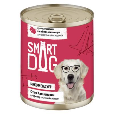 Смарт Дог Консервы для собак Говядина/Ягненок, в ассортименте, Smart Dog