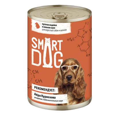 Смарт Дог Консервы для собак Индейка, в ассортименте, Smart Dog