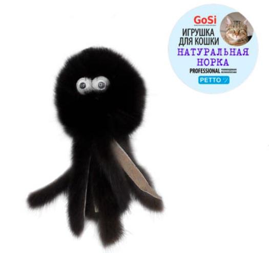 Игрушка Меховой осьминог натуральная норка, GoSi