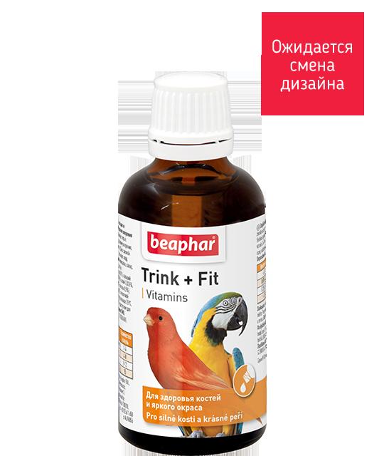 Беафар Кормовая добавка Trink + Fit для птиц Для здоровых костей и яркого окраса, 50 мл, Beaphar
