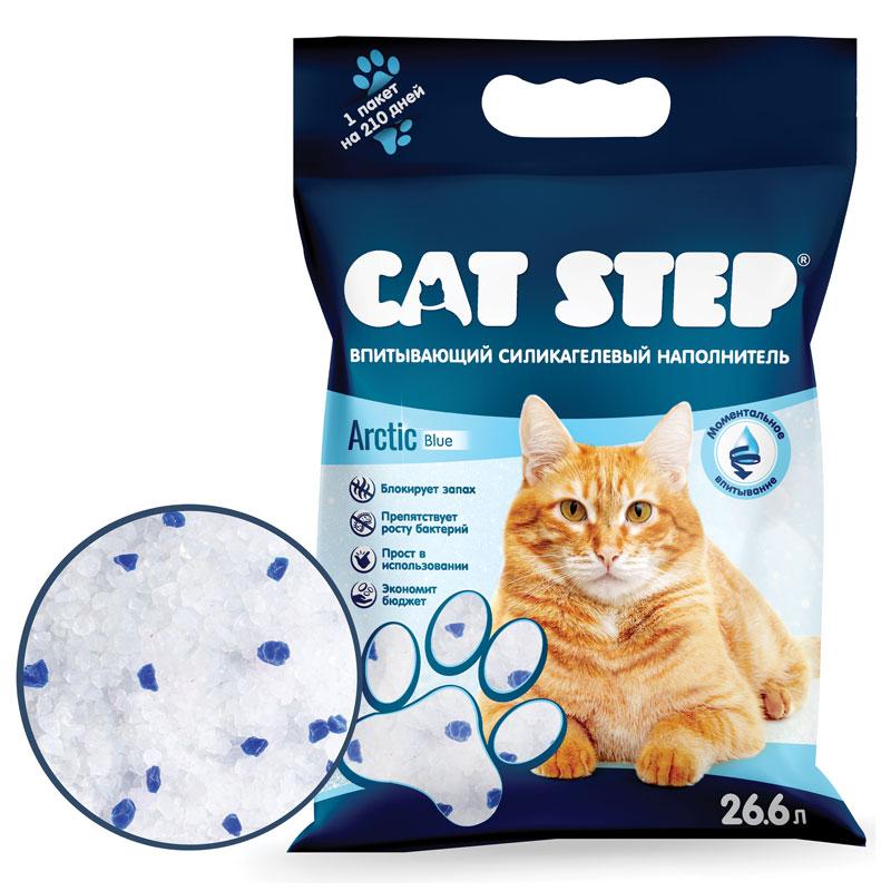 Кет Степ Наполнитель силикагелевый антибактериальный Cat Step Arctic Blue классический, в ассортименте