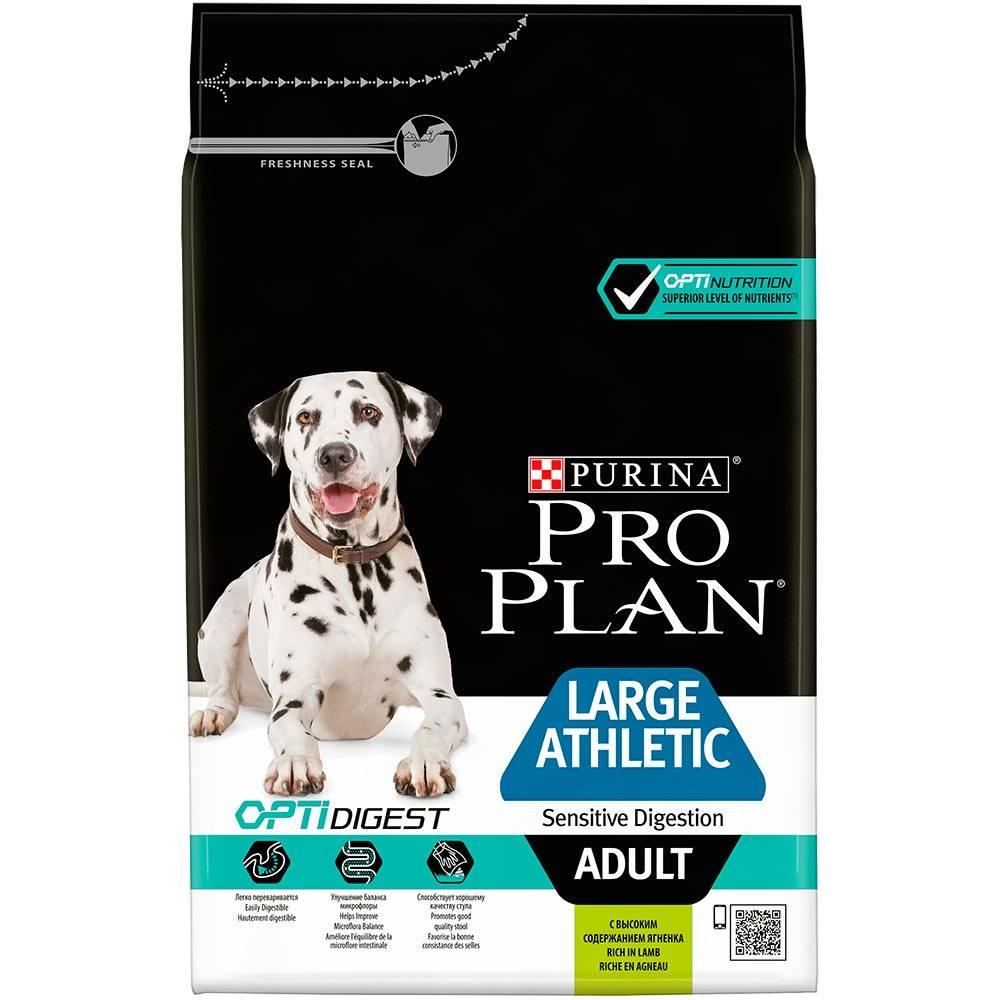 Про План Корм Adult Large Athletic Sensitive Digestion с комплексом OPTIHEALTH для собак крупных пород с атлетическим телосложением и чувствительным пищеварением, Ягненок, в ассортименте, Pro Plan