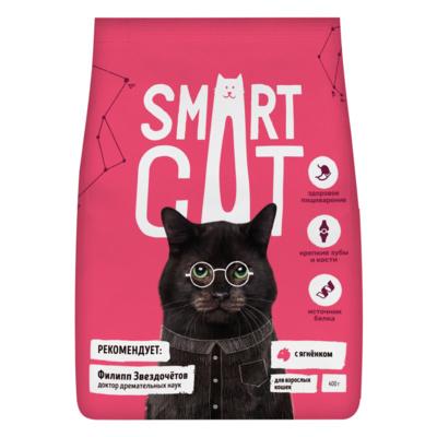 Смарт Кэт Корм для кошек, Ягненок, в ассортименте, Smart Cat