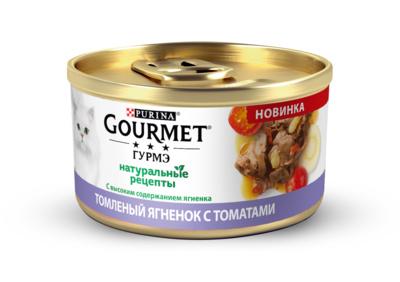 Консервы Gourmet для кошек Натуральные рецепты, 12*85 г, в ассортименте, Gourmet