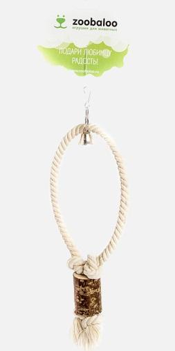 Зообалу Игрушка для птиц кольцо с бочонками, 23 см, Zoobaloo