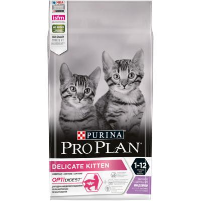 Корм Пурина Про План Junior Delicate OPTIDIGEST для котят 6-12 мес с чувствительным пищеварением Индейка, в ассортименте, Purina Pro Plan