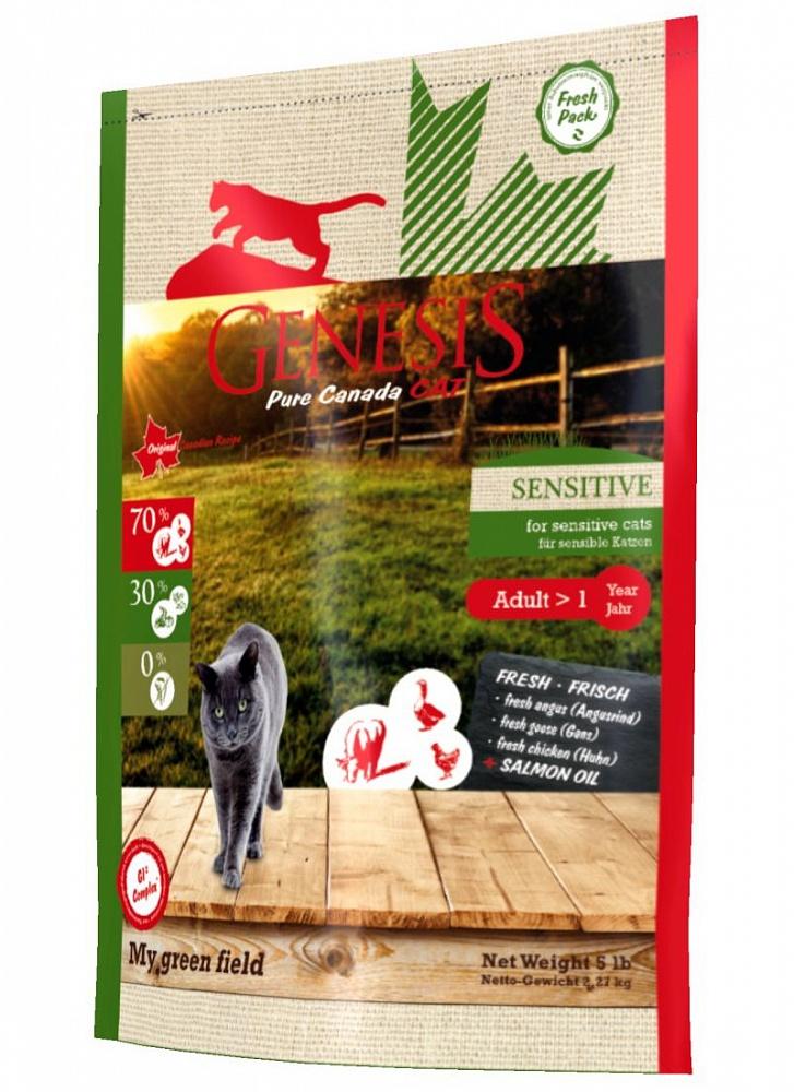Генезис Корм Pure Canada My Green Field (Мое Зеленое Поле) для кошек с чувствительным пищеварением, Говядина/Гусь/Курица, в ассортименте, Genesis