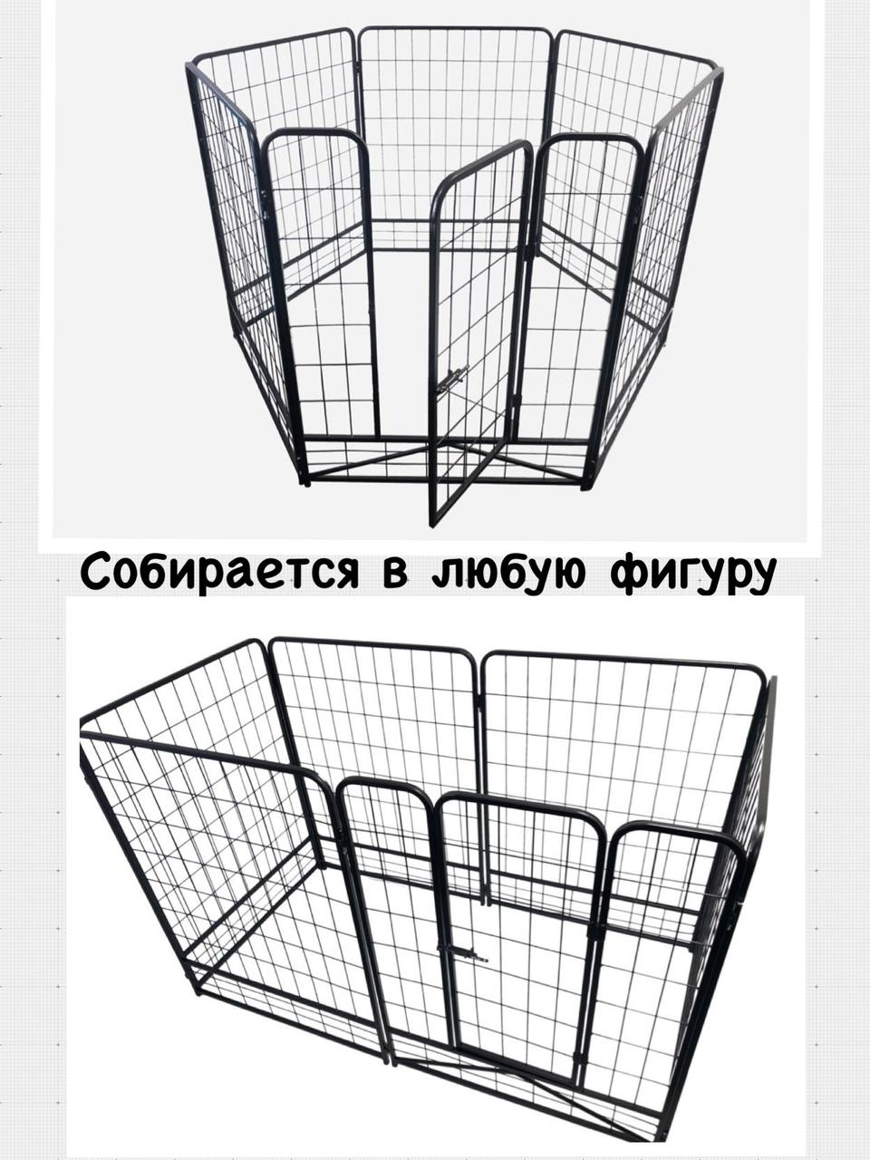 Доглэнд Вольер особопрочный усиленный для собак, 6 секций 80*110 см, диаметр в разложенном состоянии 160 см, металл, Dog Land