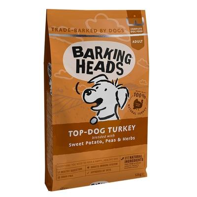 Баркинг Хедс Корм беззерновой для собак Бесподобная индейка (TOP DOG TURKEY), Индейка/Батат, в ассортименте, Barking Heads