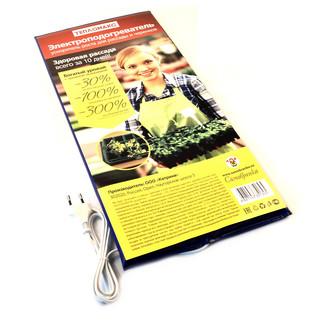 ТеплоМакс Коврик с подогревом для проращивания семян рассады 50*25 см, Россия