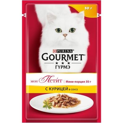 Паучи Gourmet для кошек Mon Petit кусочки в соусе, 30*50 г, в ассортименте, Gourmet