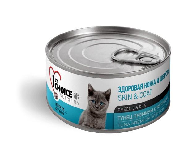 Фест Чойс Консервы для котят Skin/Coat 12*85г, в ассортименте, 1st Choice