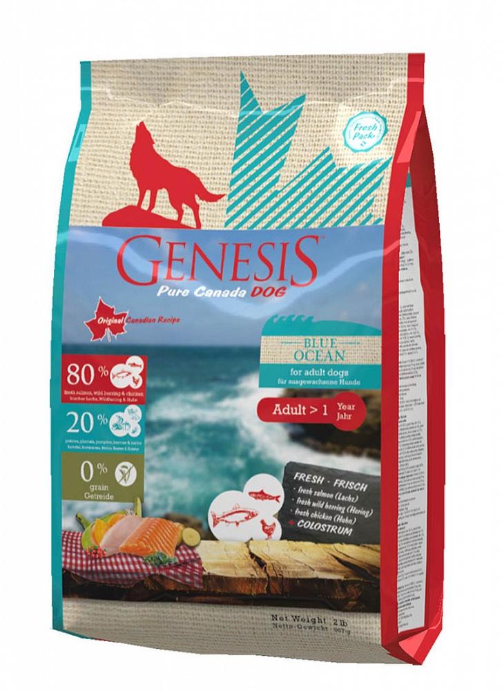 Генезис Корм Pure Canada Blue Ocean (Синий океан) для собак, Лосось/Сельдь/Курица, в ассортименте, Genesis