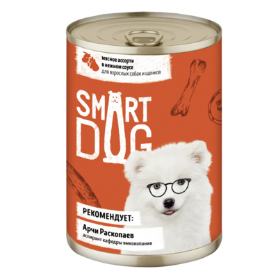 Смарт Дог Консервы для собак Мясное ассорти, в ассортименте, Smart Dog