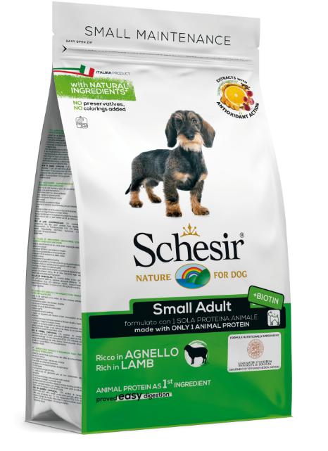 Шезир Корм Small Adult Monoprotein Dry Line для собак мелких пород Ягненок, в ассортименте, Schesir