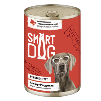 Смарт Дог Консервы для собак Говядина/Морковь, в ассортименте, Smart Dog