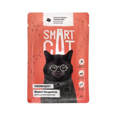 Смарт Кэт Паучи в нежном соусе для кошек, 85 г, Smart Cat