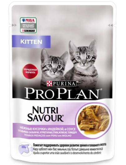 Паучи Пурина Про План Nutrisavour для котят Junior/Kitten паштет синдейкой 24*85 г Purina Pro Plan