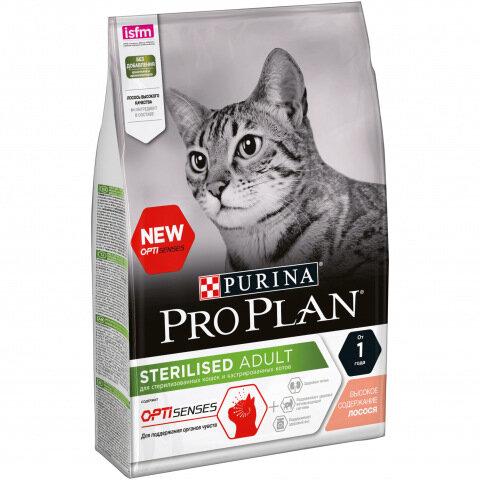 Корм Пурина Про План Sterilised/Senses для стерилизованных кошек Поддержание органов чувств, Лосось, в ассортименте, Purina Pro Plan