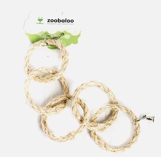 Зообалу Игрушка пять сизалевых колец с колокольчиком для мелких птиц, 35*7 см, Zoobaloo