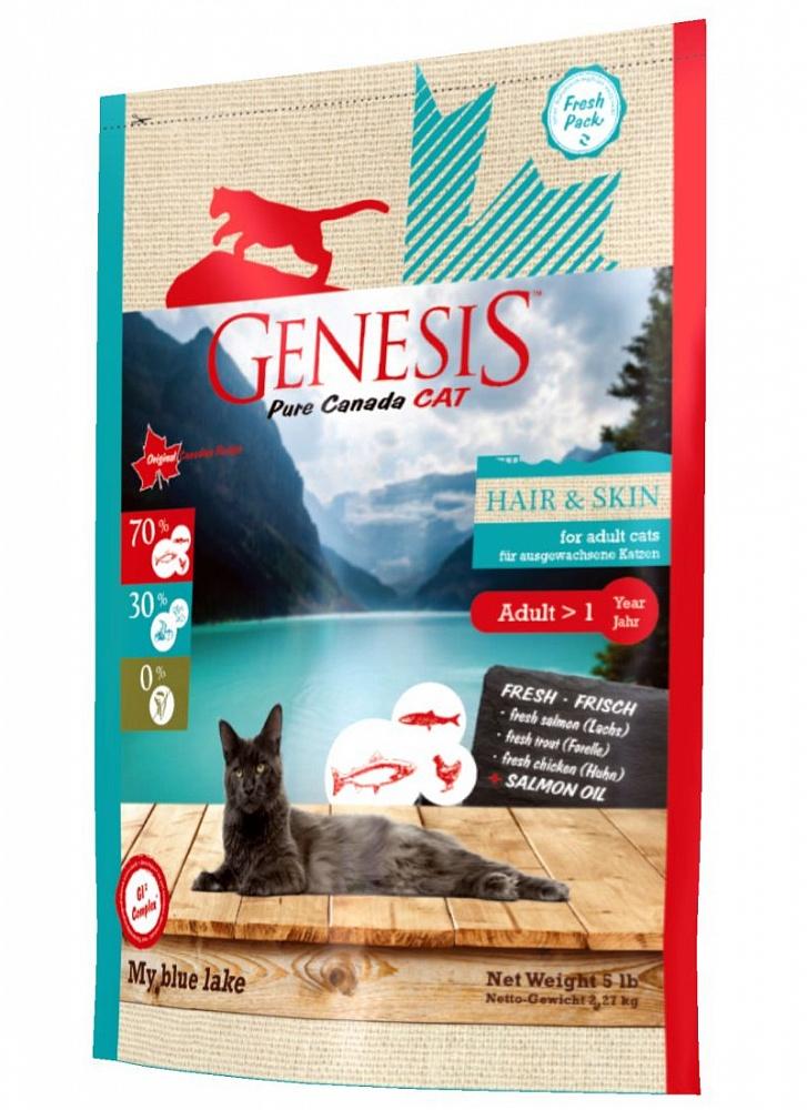Генезис Корм Pure Canada My Blue lake (Мое голубое озеро) для кошек, для кожи и шерсти, Лосось/Форель/ Курица, в ассортименте, Genesis