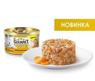 Консервы Gourmet Gold для кошек Нежные биточки, 12*85 г, в ассортименте, Gourmet