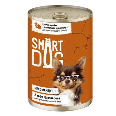 Смарт Дог Консервы для собак Индейка/Перепелка, в ассортименте, Smart Dog