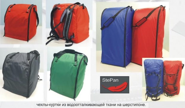 Куртка-чехол на переноски-рюкзаки StePan, в ассортименте