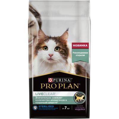 Корм Пурина Про План LiveClear для пожилых стерилизованных кошек Sterilised Turkey +7, снижает количество аллергенов в шерсти, Индейка, 1,4 кг, Purina Pro Plan