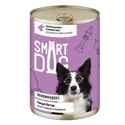 Смарт Дог Консервы для собак Кролик, в ассортименте, Smart Dog
