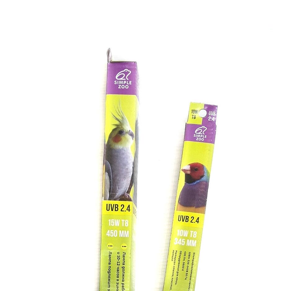 Симпл Зоо Ультрафиолетовая лампа для птиц T8 UVB 2.4, в ассортименте, SimpleZoo
