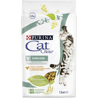 Кэт Чау Корм Special Care Sterilized для кастрированных (стерилизованных) кошек, в ассортименте, Cat Chow Purina