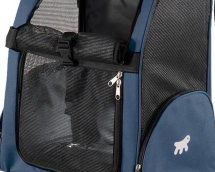 Ферпласт Рюкзак-переноска Trolley для животных весом до 4-5 кг, 32*28*51 см, Ferplast