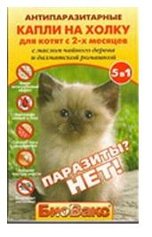 """БиоВакс Капли антипаразитарные """"Паразиты? Нет!"""" на холку от блох и клещей для котят и кошек, 2 пипетки"""