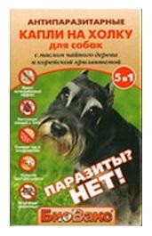 """БиоВакс Капли антипаразитарные """"Паразиты? Нет!"""" на холку от блох и клещей для щенков и собак, 2 пипетки"""
