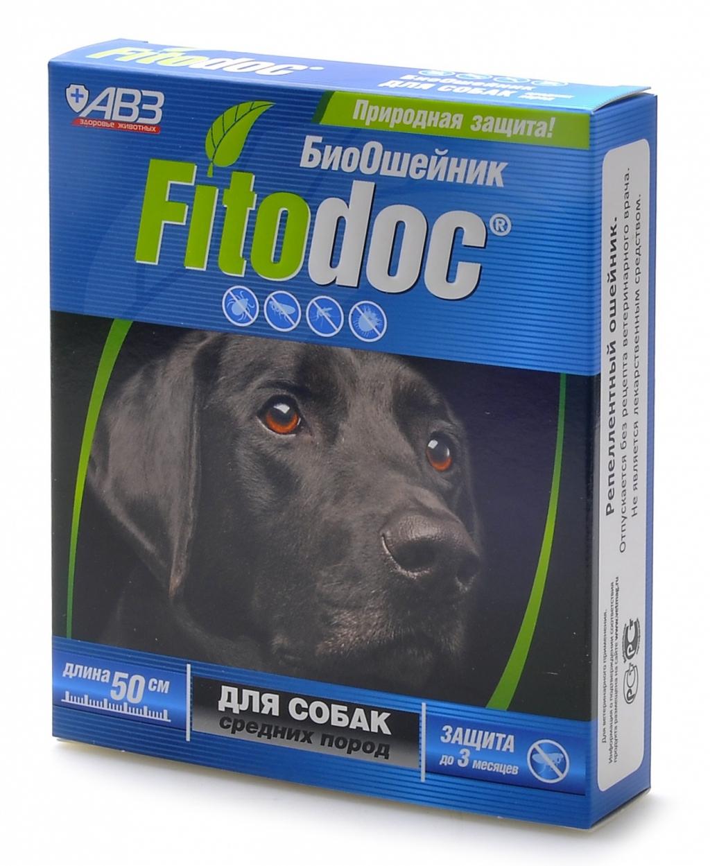 Фитодок Ошейник репеллентный от блох, клещей и комаров для щенков и собак, 3 размера