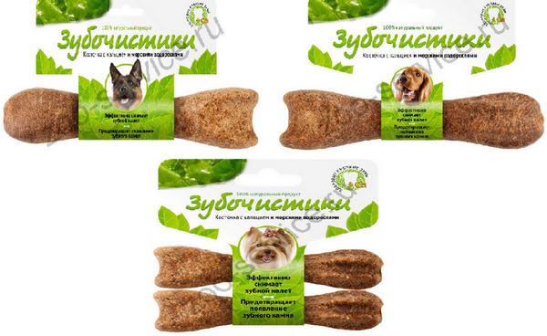 Зубочистики Лакомство для чистки зубов собак, Кальций/Говядина, в ассортименте