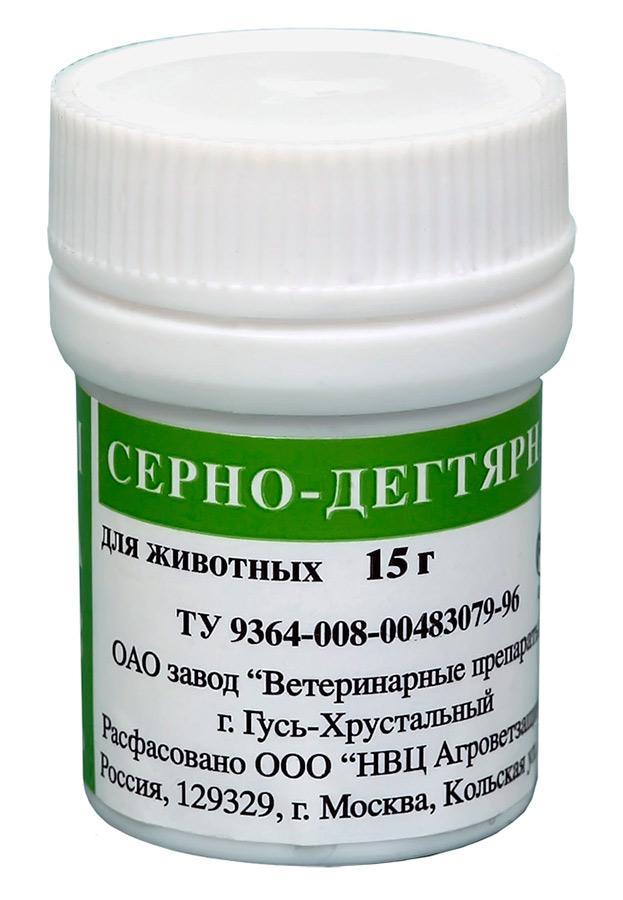 Мазь серно-дегтярная для лечения заболеваний кожи, 15 г