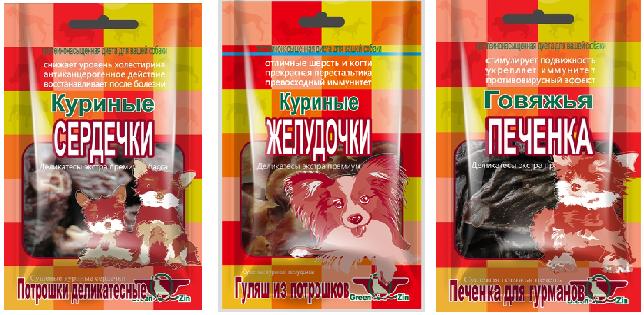 Грин Кьюзин Лакомства сушеные для собак, в ассортименте, Green Qzin
