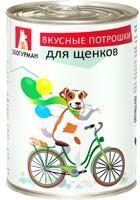Зоогурман Консервы для щенков Вкусные потрошки, 20*350 г