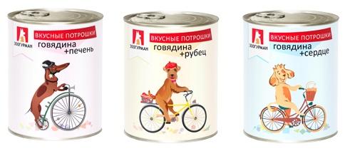 Зоогурман Консервы для собак Вкусные потрошки, в ассортименте